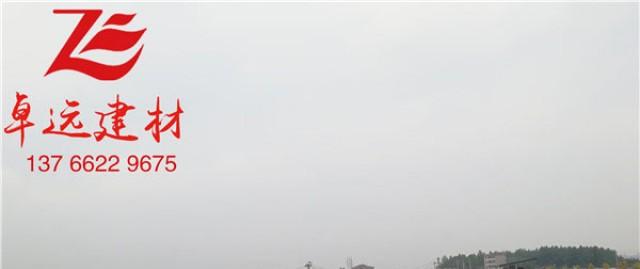 ji安市北大实验学校游泳馆